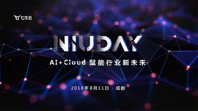 Niuday kv chengdu